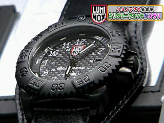 Luminox 3150 / Stussy & Megabass Limited Edition