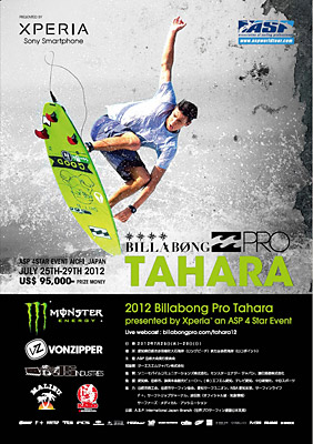2012 4Star Events Billabong Pro Tahara