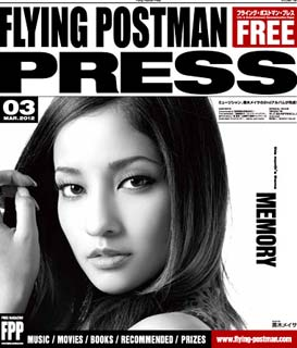FLYING POSTMAN PRESS