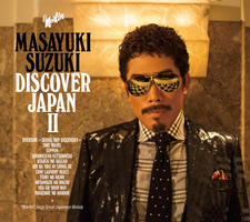 DISCOVER JAPANⅡ