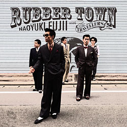 RUBBER TOWN