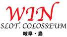SLOT COLOSSEUM WIN 岐阜